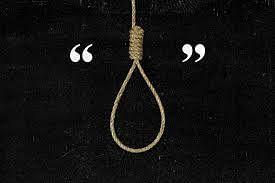 attempt to suicide punishment