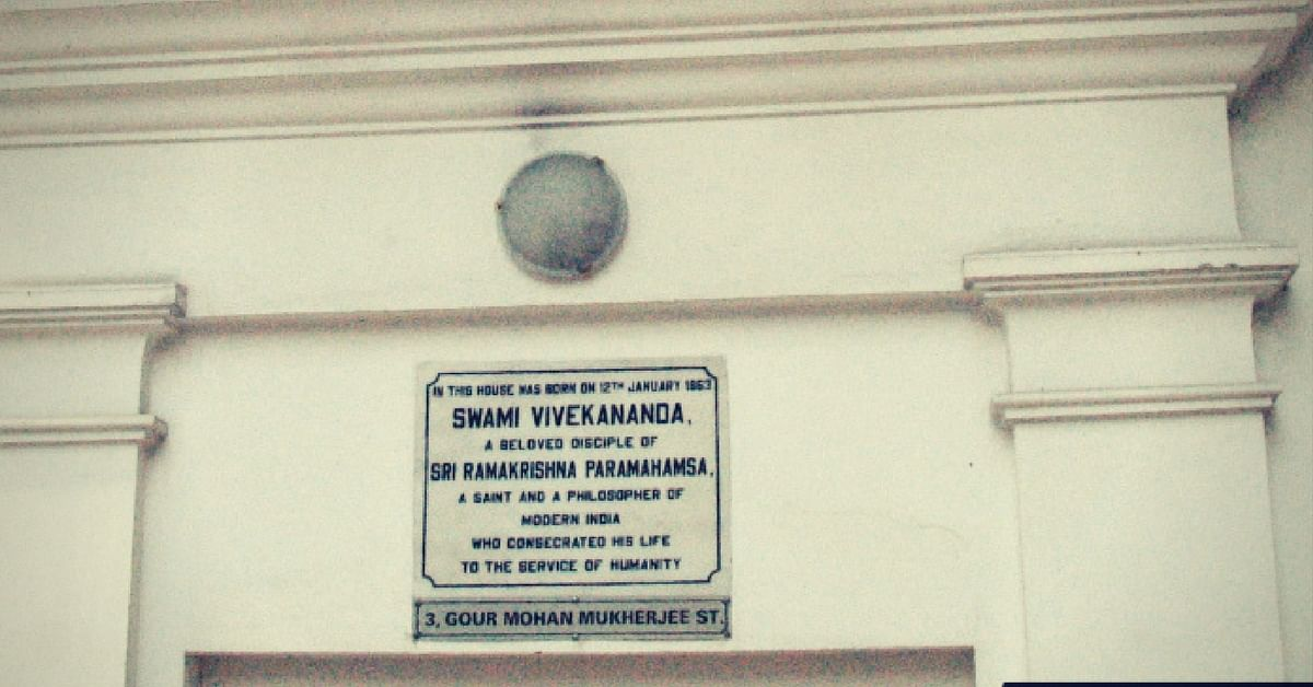 The gate of Swami Vivekananda's house, bearing the address. Image Courtesy: Vivekananda Home