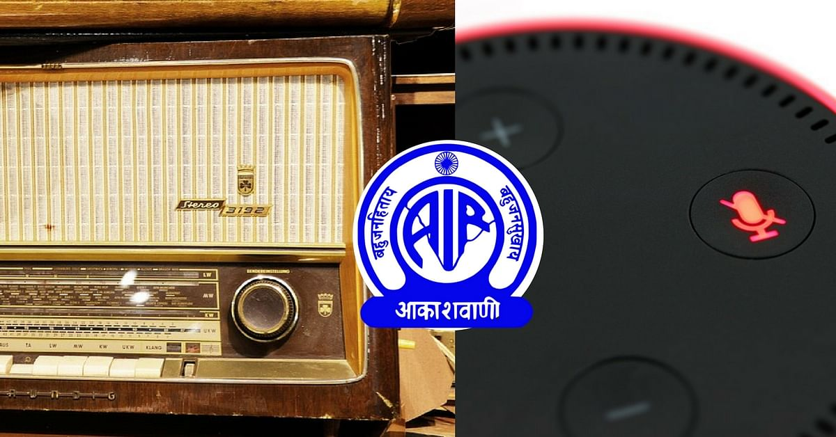 All India Radio — Without The Radio: Catch Up With Akashvani In The Digital Age