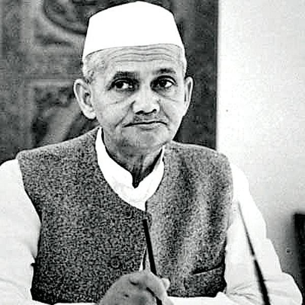 Former Prime Minister Lal Bahadur Shastri (Source: Facebook)