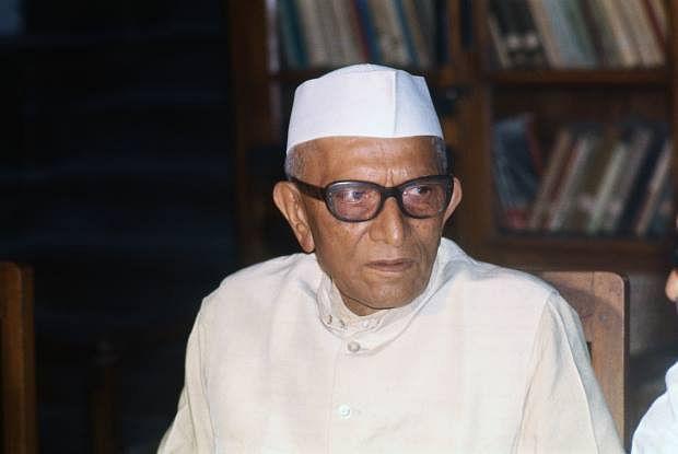 Former Prime Minister Moraji Desai (Source: Facebook)