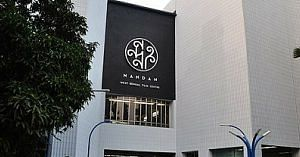 Nandan, an iconic place for cinema, in Kolkata. Image Courtesy: Wikimedia Commons.