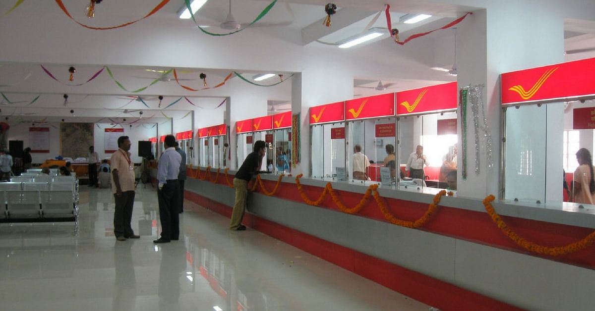 Your Neighbourhood Post-Office Will Be a India Post Payments Bank!