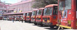 Maharashtra women conductors maternity leave