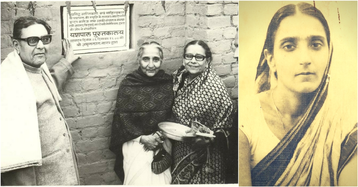Durga Devi, The Unsung Woman Who Helped Bhagat Singh Escape the British