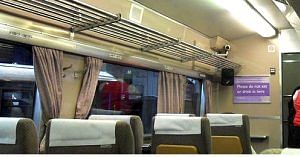Expect plush, comfortable seating on the bullet train.Representative image only. Image Courtesy: Wikimedia Commons.