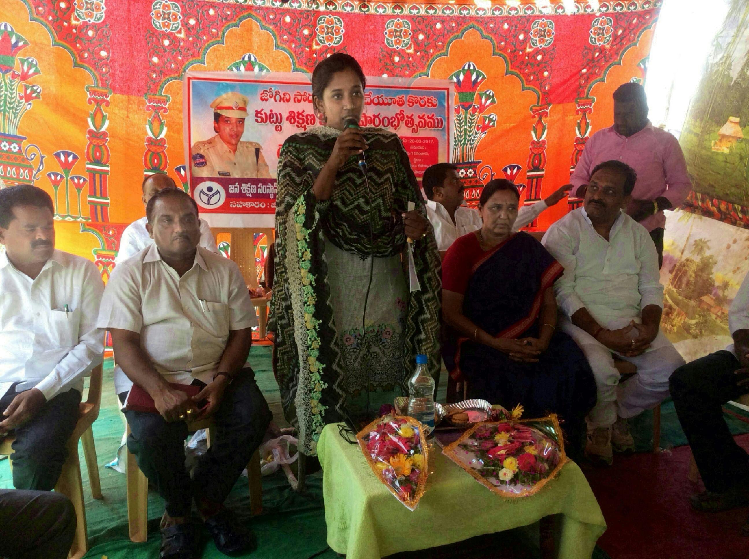 IPS Rema Rajeshwari police officer