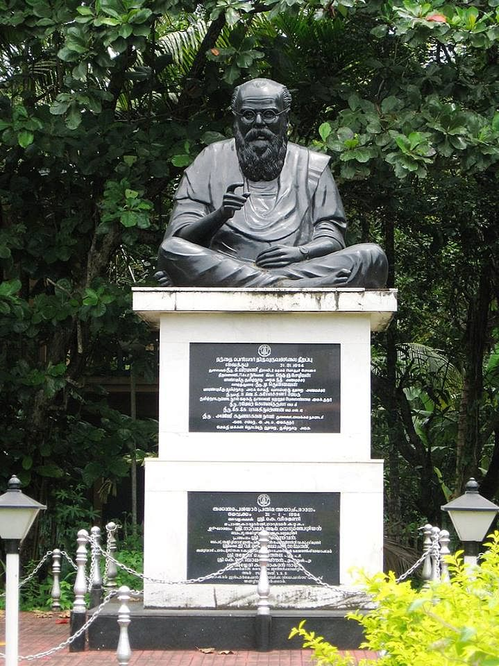 Statue of Periyar at Vaikom town, Kerala. (Source: Facebook)