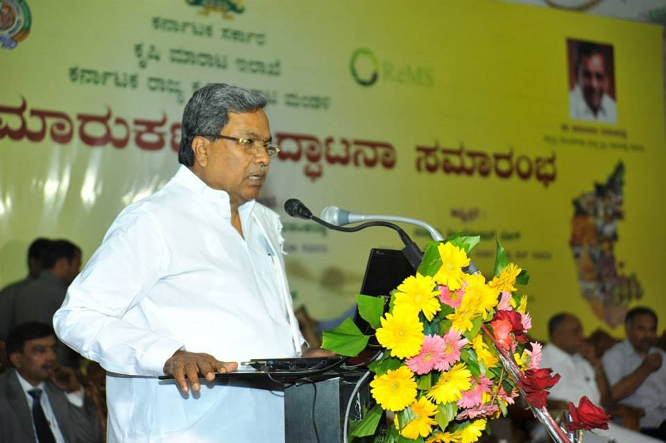 Chief Minister Siddaramaiah addressing a ReMS gathering. (Source: Facebook)