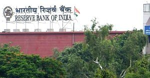 The RBI has decided to stop Letters of Undertakings, in an attempt to prevent future frauds. Representative image only. Image Courtesy: Wikimedia Commons