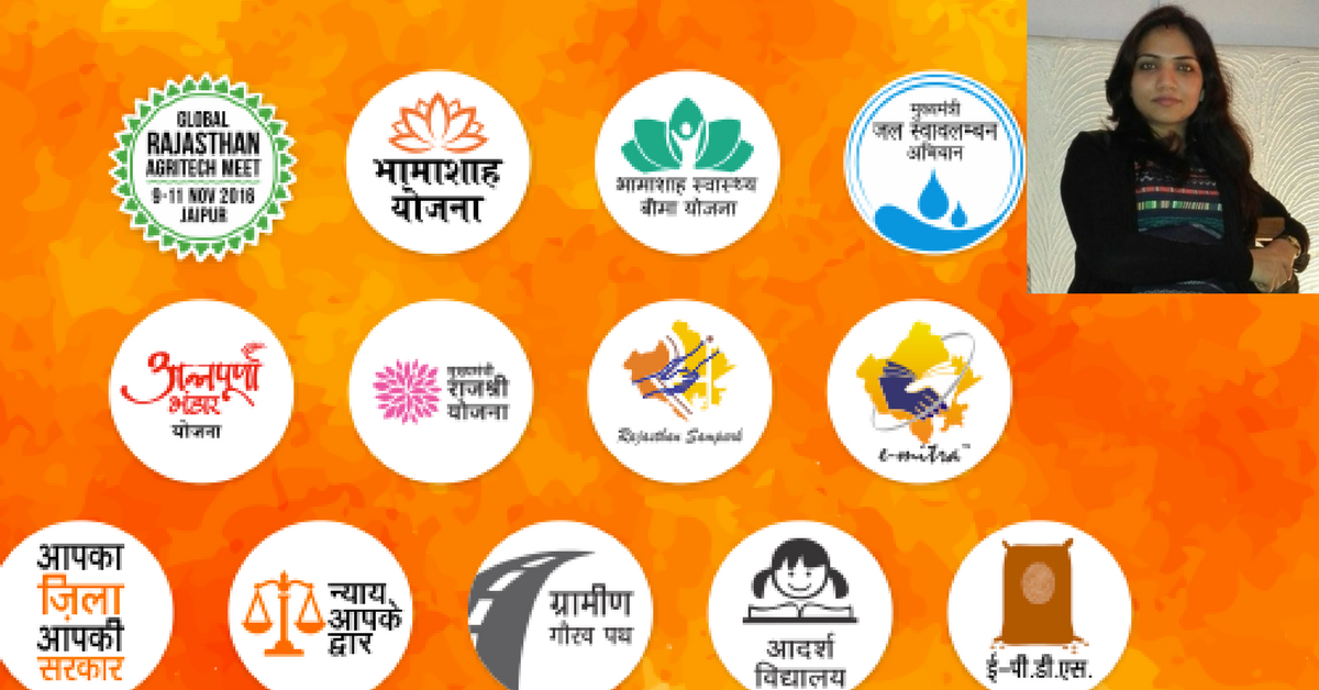 This Website Is Your One Stop Shop for Govt. Schemes, Scholarships, and Policies