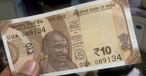 all-new Rs 10 note