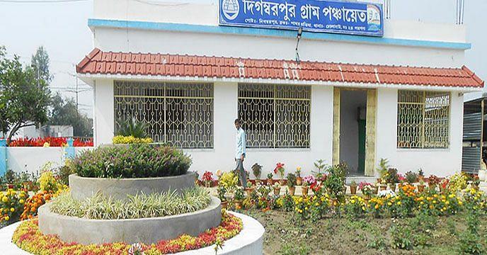 Digambarpur Panchayati Raj office. (Source: Facebook)