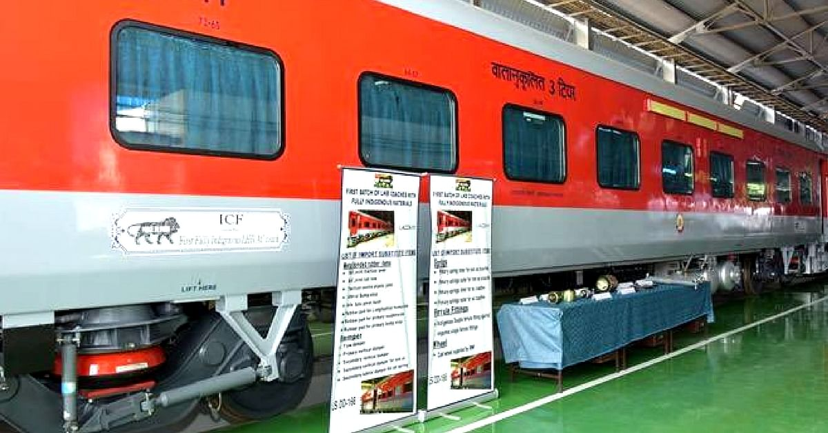 """LINKE HOFMANN BUSCH (LHB) coaches are new generation coaches with state-of-the-art technology and speeds up to 200 Kmph. Representative image only. Image Courtesy: <a href=""""https://twitter.com/search?q=%23LHBCoaches&src=hash"""">Twitter</a>"""