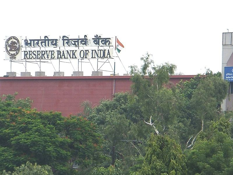 Reserve Bank of India (Source: Wikimedia Commons)