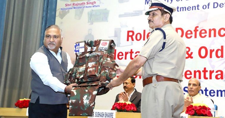 The new bulletproof vest, is superior to the one it replaces. Image Courtesy: Twitter.