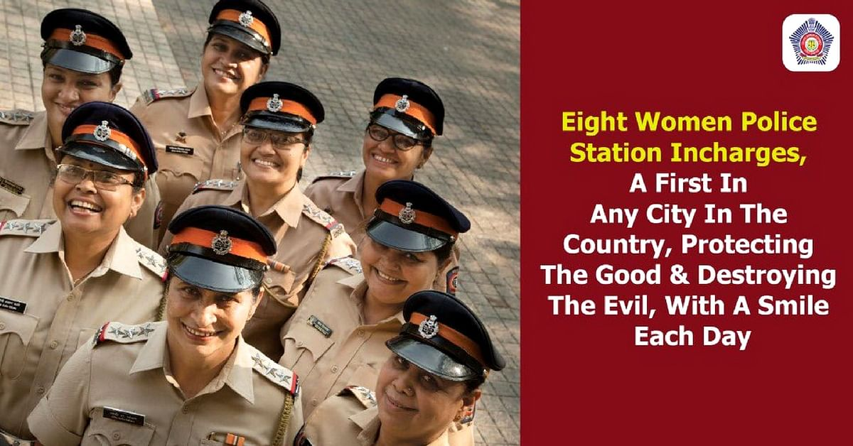 Mumbai Creates History, Appoints 8 Women-In-Charges to Head Police Stations