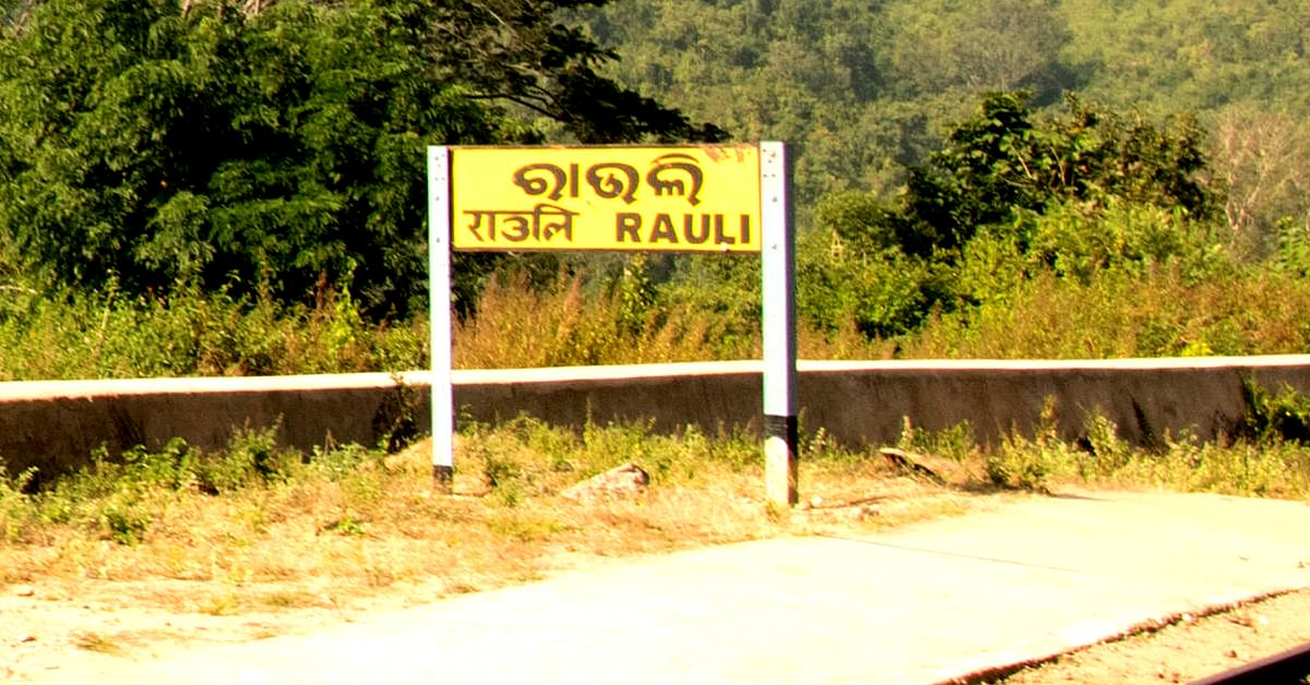 In Rauli, Odisha, to combat the water scarcity, the Railways has decided to harvest moisture from the atmosphere. Image Credit: India Rail Info.