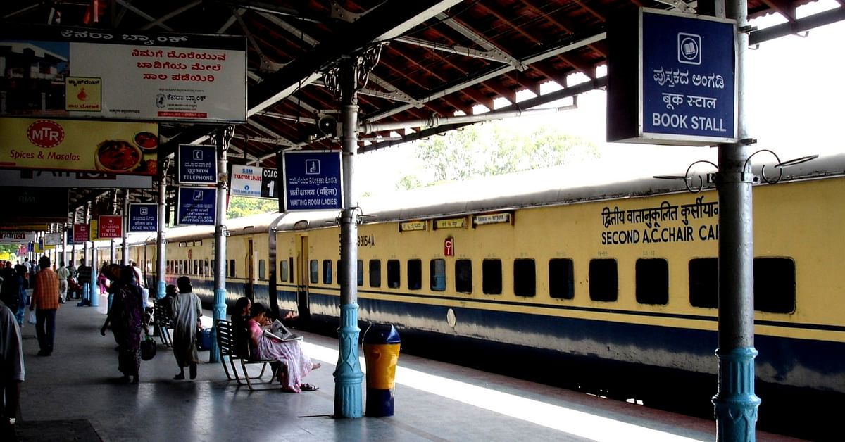 More benches will mean more space to sit for more people, feels the Railways. Representative image only. Image Courtesy: Wikimedia Commons.