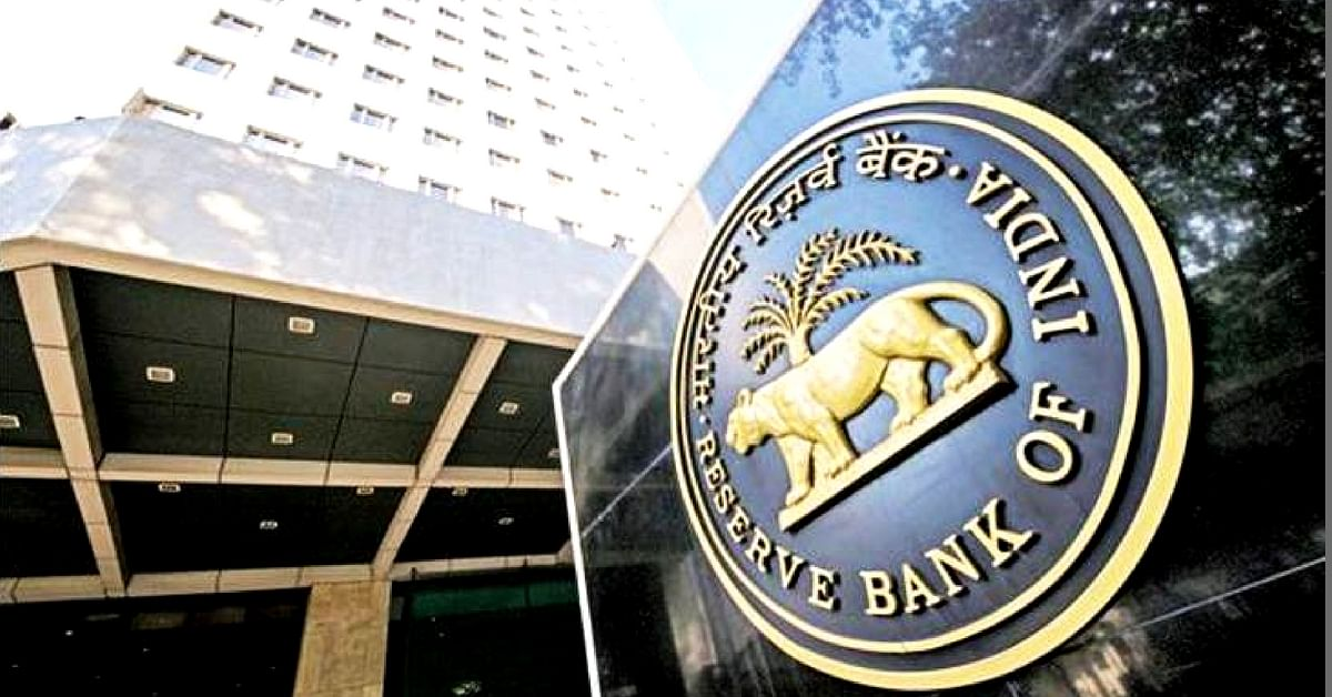 Sudha Balakrishnan Appointed as RBI's First Ever CFO: Here's Why It's A Big Deal