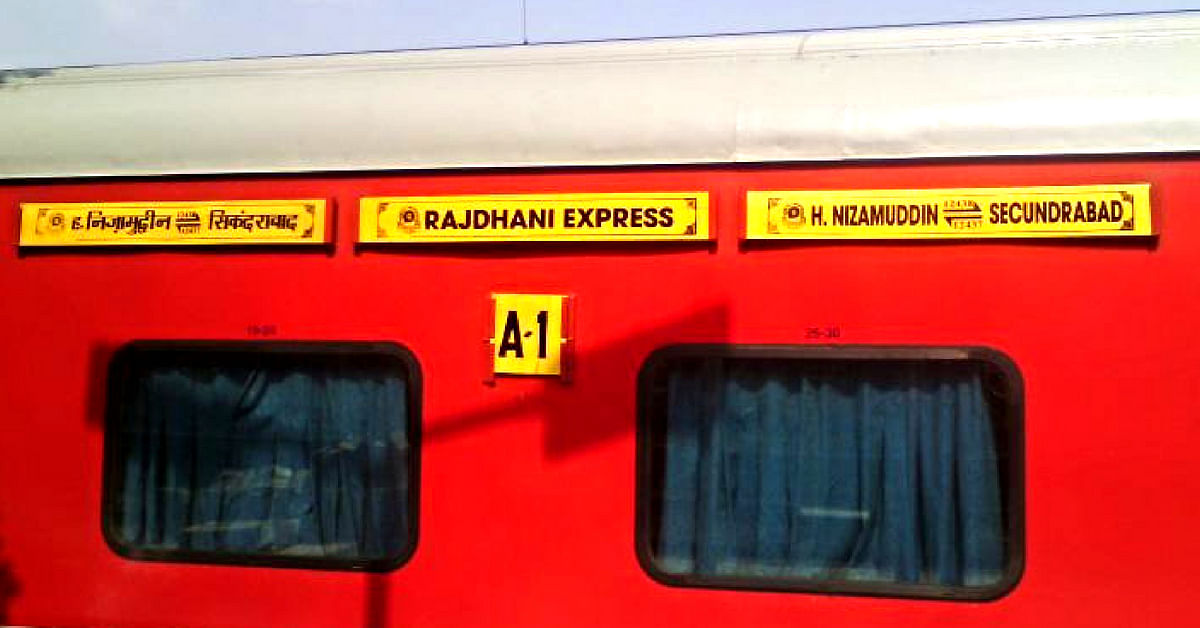 The Rajdhani and Shatabdi trains, will have enhanced security courtesy CCTV cameras and body cameras for RPF personnel, says the Railways. Representative image only. /p pImage Credit: Wikimedia Commons.