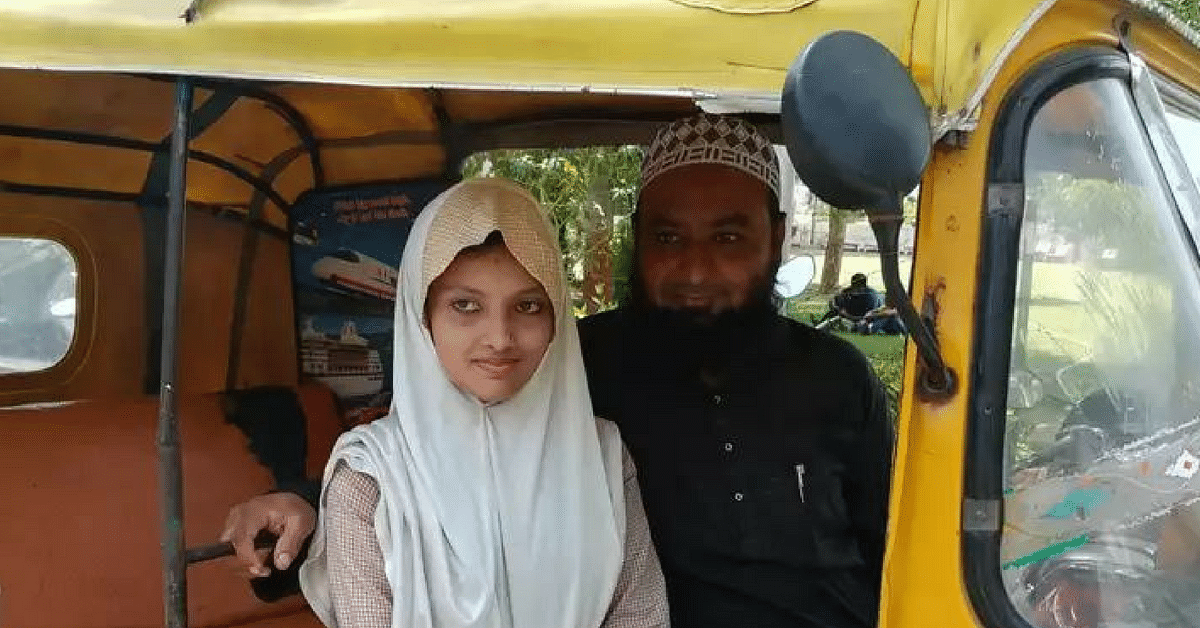 Gujarat Auto Driver's Daughter Scores 98.3% in Boards, Wants to Become Doctor!