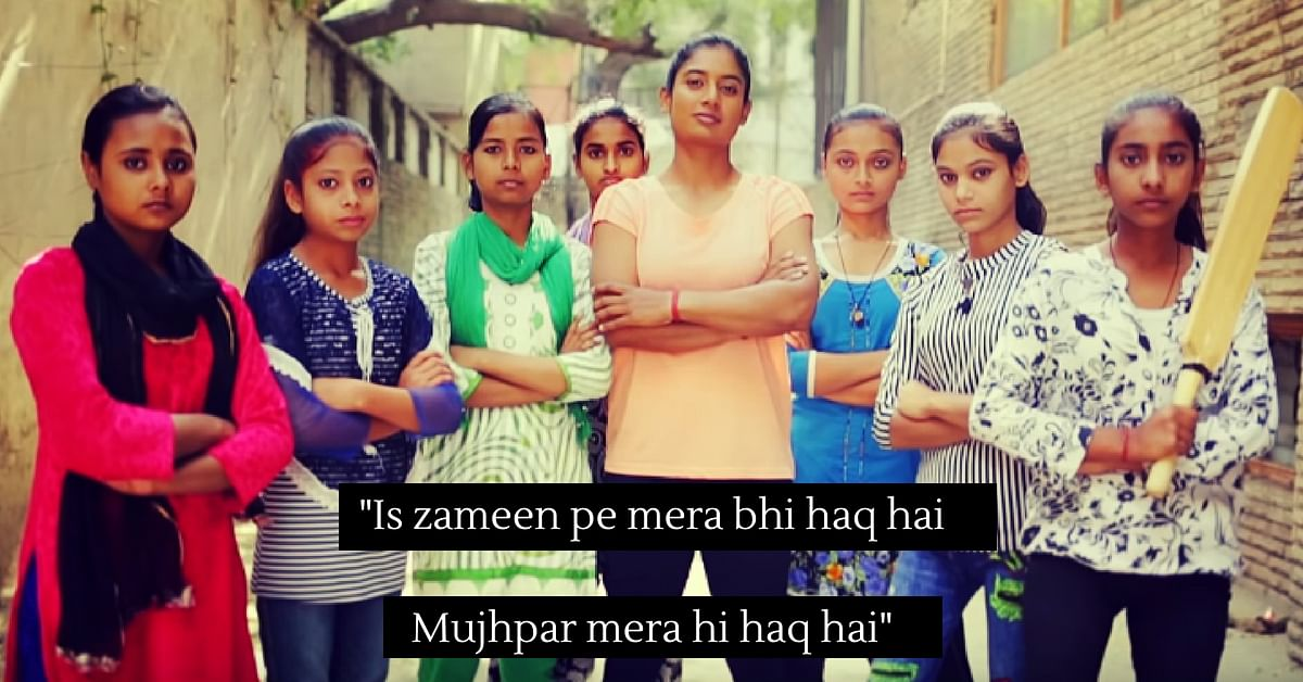 UN Women India's moving video 'Mujhe Haq Hai'