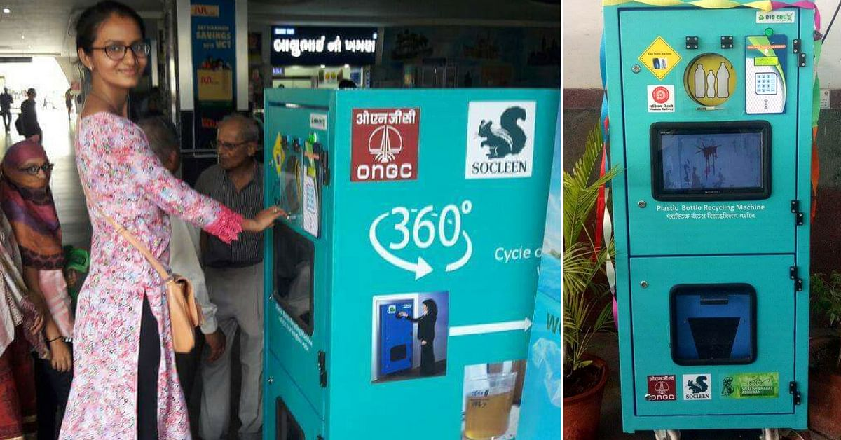 Railways' New Offer: Drop Plastic Bottle in Crusher & Get ₹ 5 in Return!