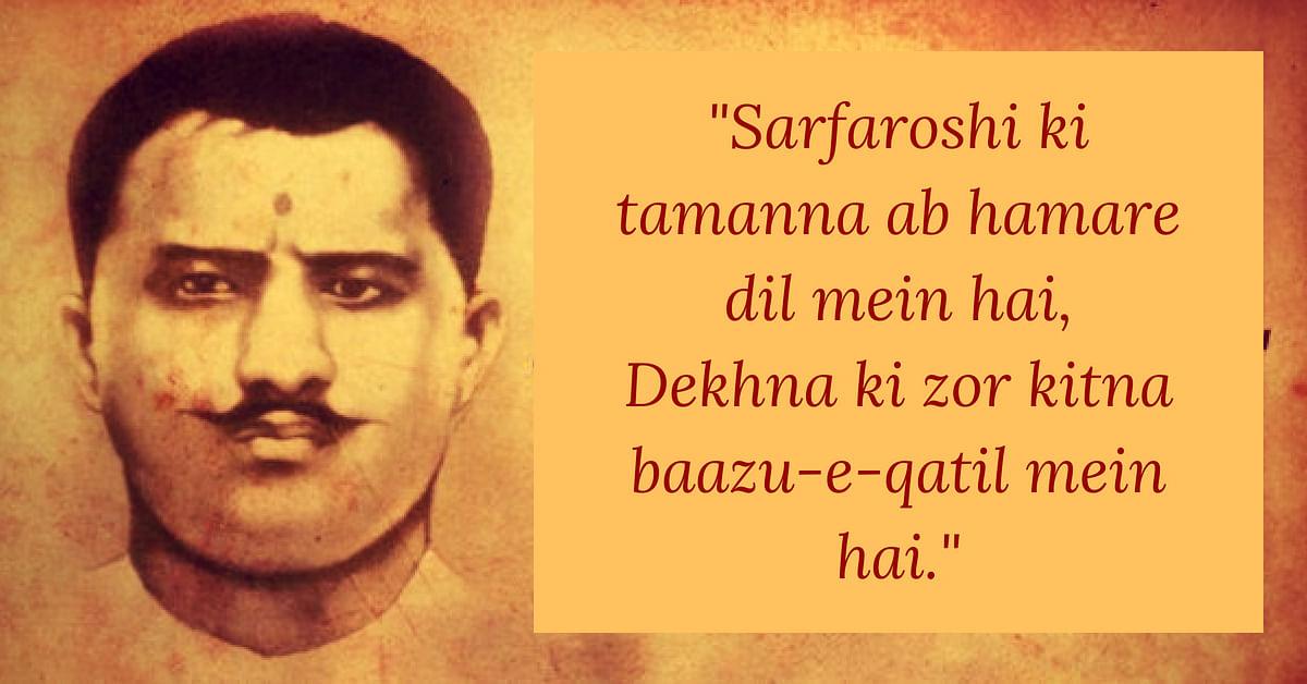 Khooni hastakshar poem lyrics