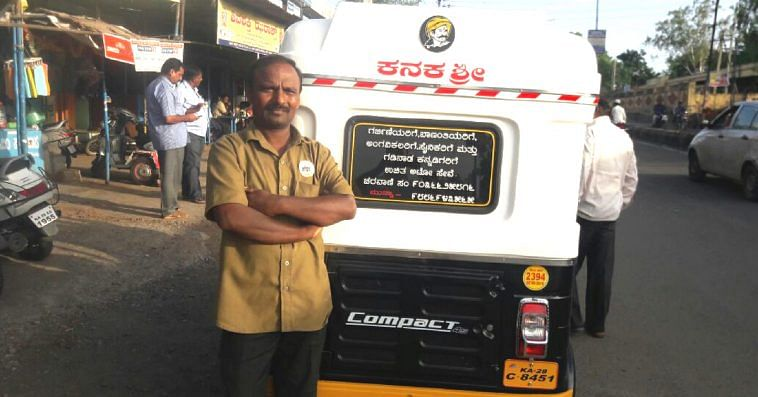 For Munnesa Managuli from Karnataka, service above self is a way of life! Image Credit:Munnesa Managuli