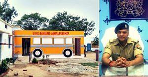 IPS Ashish Tiwari - UP (1)