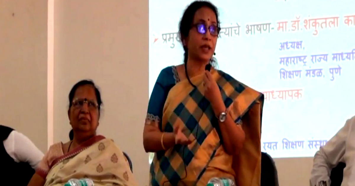 Shakuntala Kale addressing a seminar. (Source: YouTube/Ali Qureshi)