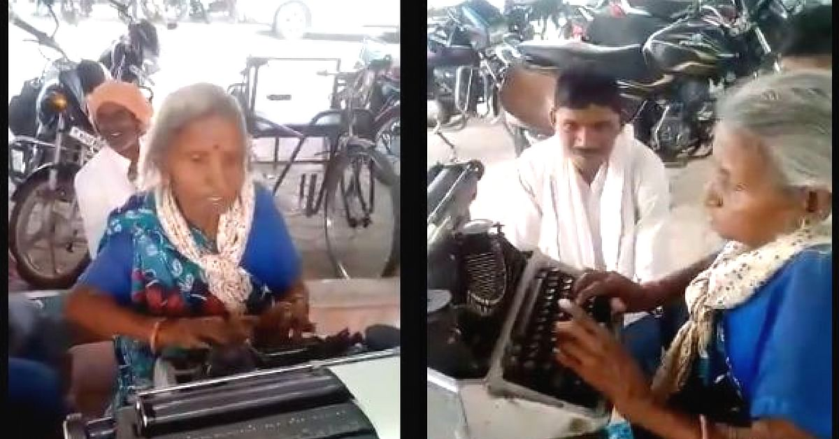 Inspiring Others to Help Her, Old MP Woman's Video Goes Viral on Social Media!