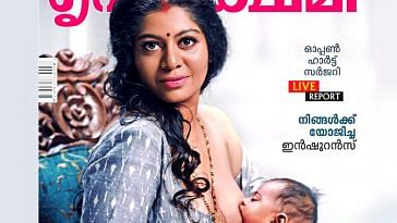 The controversial magazine cover. (Source: Malayalam magazine 'Grihalakshmi')