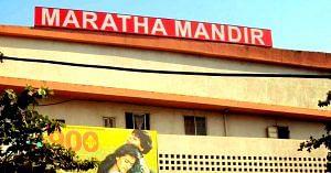 Mumbai's Maratha Mandir, is iconic, and ran Dilwale Dulhaniya Le Jaayenge for 20 years. Image Credit: Mumbai Darshan