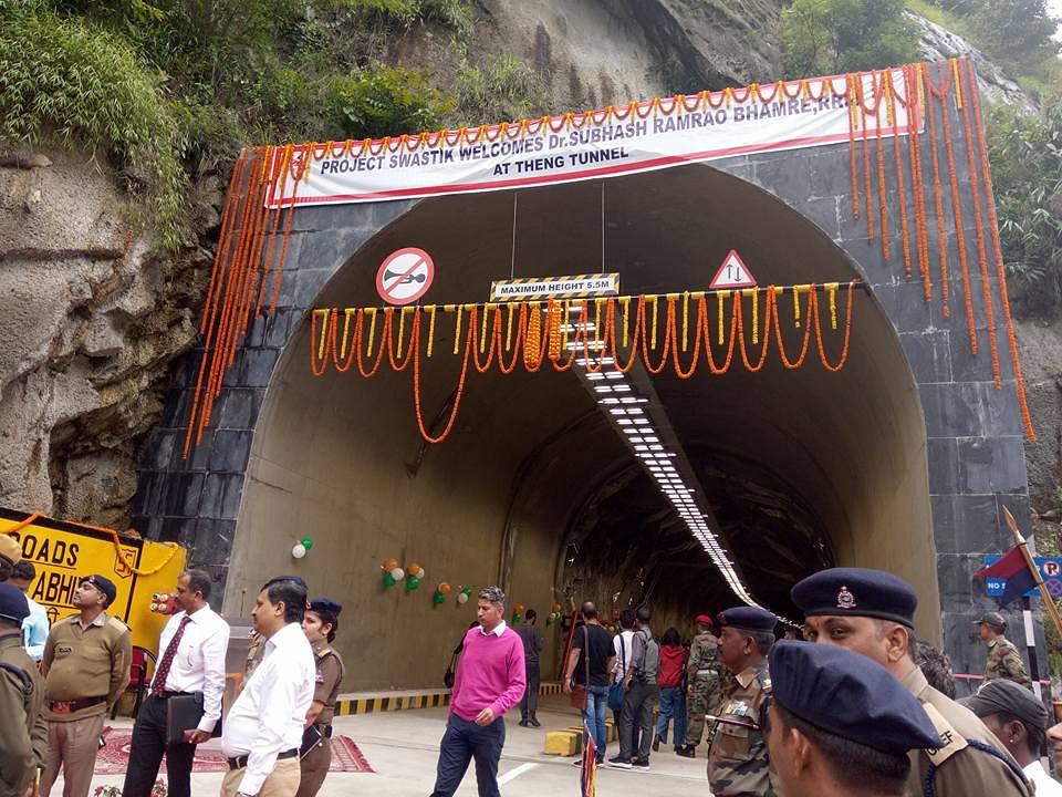 Theng Tunnel (Source: Facebook/Kavirajan Perumpally Kavi)