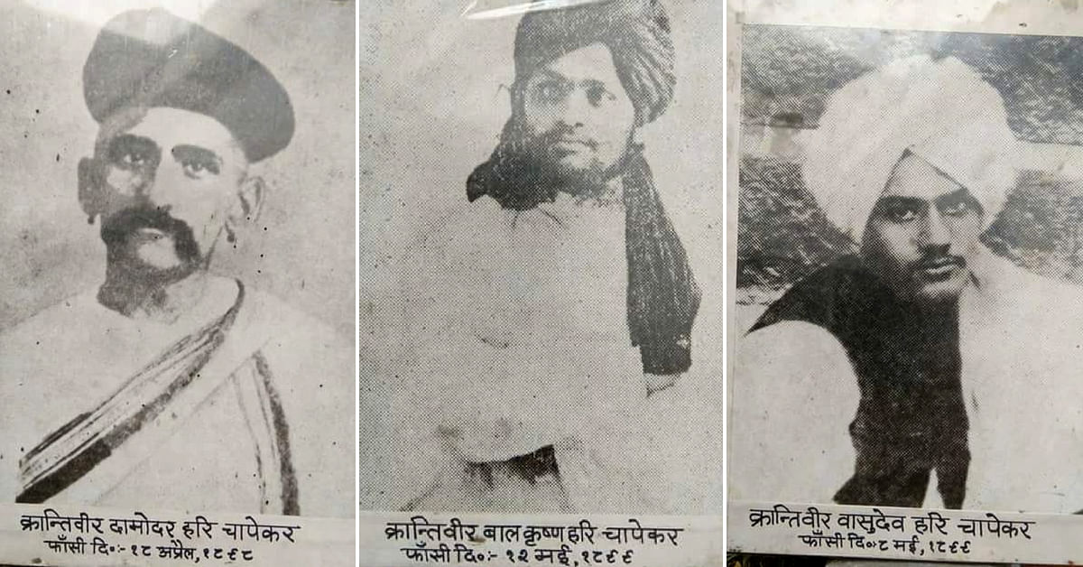 June 22, 1897: When Pune's Dignity Was Avenged by the Chapekar Brothers