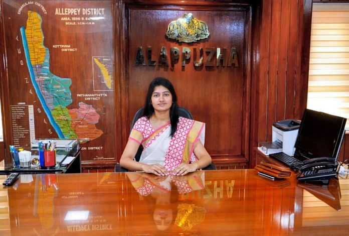 Ias Ips To Mayor Thrissur Administration Is Headed By All Women Team