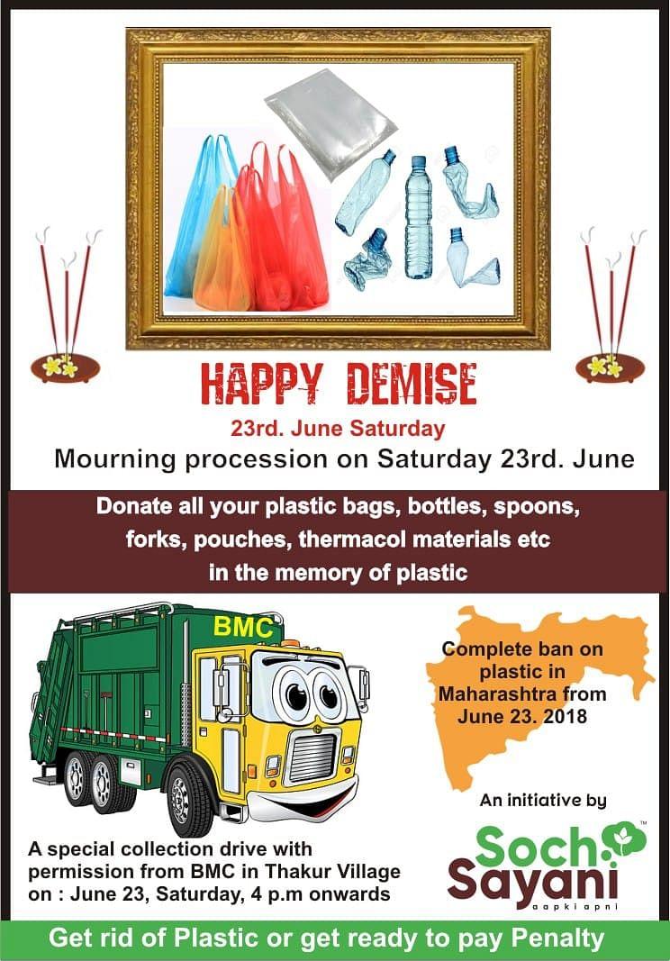 plastic mumbai societies funeral