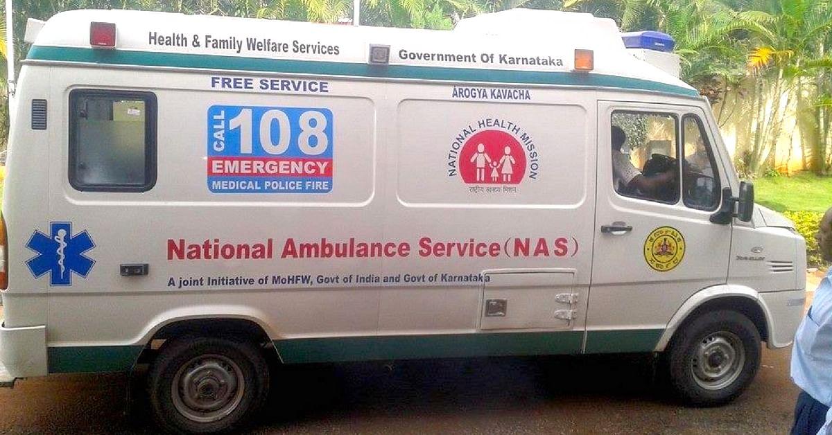 Now Ambulances Across Karnataka Will No Longer Wait for VIP Convoys to Pass!