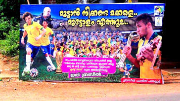 Kerala's Kozhikode, is full of flex hoardings for the World Cup. Image Credit: Brazil FANS Kerala