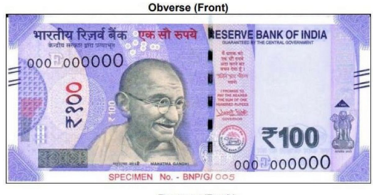 The obverse (front) side of the new Rs 100 note, released by the RBI. Image Credit: Nistula Hebbar