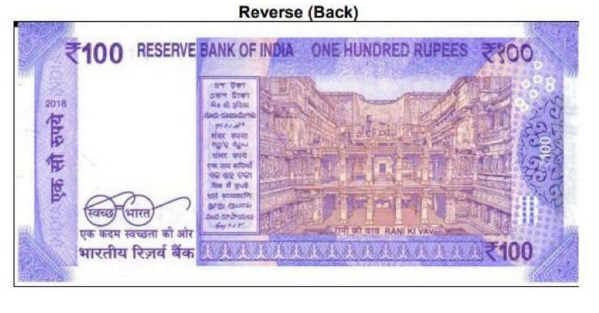 The reverse of the new Rs 100 note, released by the RBI. Image Credit:-  Nistula Hebbar