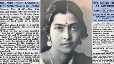 Bina Das- At 21, This Feisty Bengali Woman Etched Her Mark on India's Freedom Struggle!