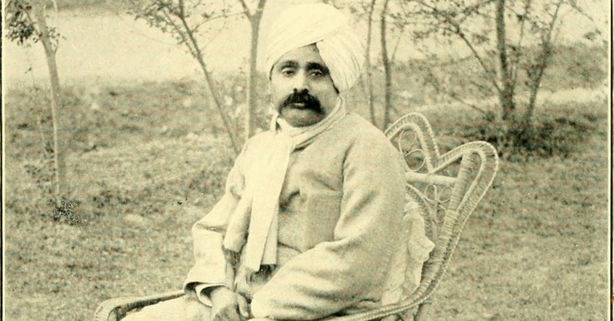 an introduction to the history of bipin chandra pal The history: this is not the punjab national bank of pre-partition india today, pnb has nearly 7,000 branches in india alone, and is among forbes's list of world's biggest public companies.