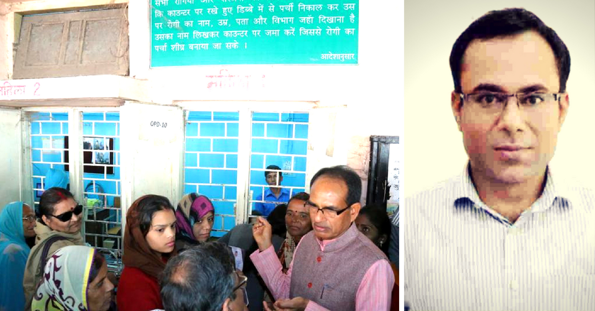 MP's Medicine Man: Meet The IAS Officer Ensuring Free Drugs & Diagnostics For All!