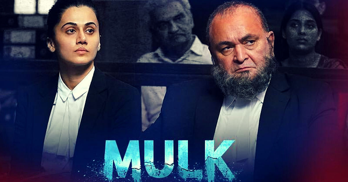 reclaim movie in hindi