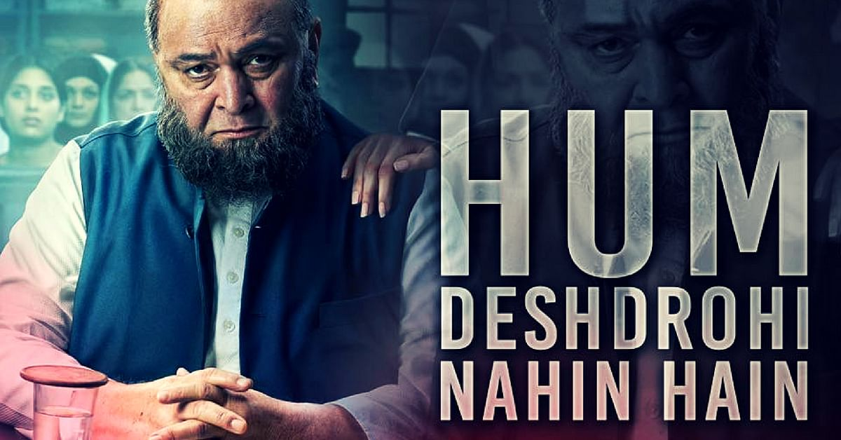 Mulk may not be a brilliant film, but here's why it is important (3)