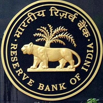RBI Symbol (Source: rbi.org)