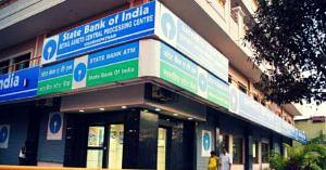 SBI IFSC branch name change